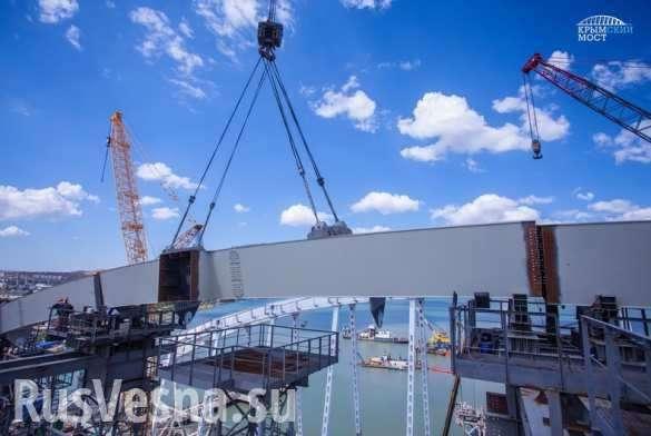 Керченский Мост: майдаун почти расплакался от технического превосходства русских | Русская весна
