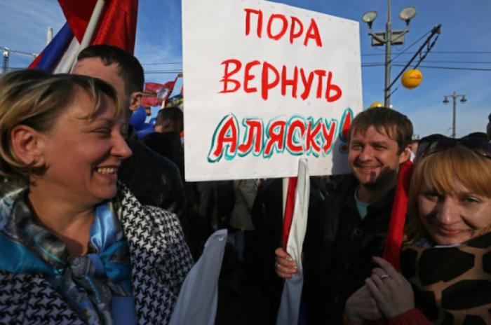 Жители Аляски хотели бы вернутся в состав России, но пиндосы не пускают