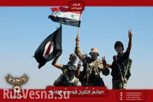 Сирия: армия приближается к американской базе Танф, наёмникам США предложено сдаться | Русская весна