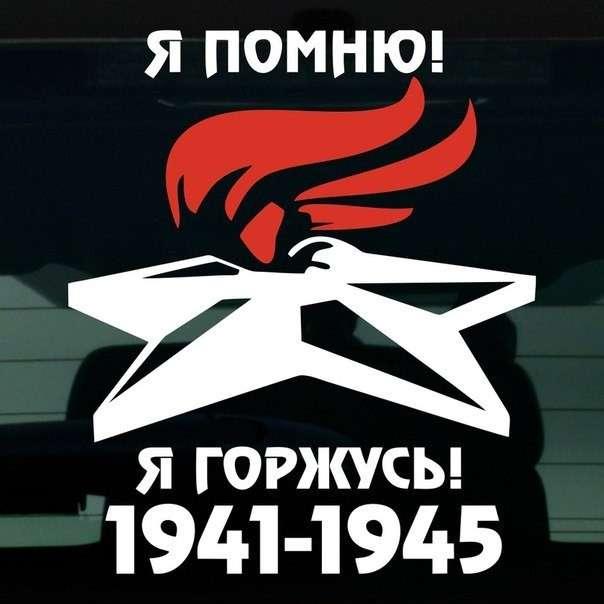 13 дней и ночей два русских солдата держали оборону в застрявшем Т-34.