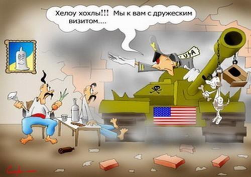 Киевская хунта готовит ввод оккупационных войск НАТО в Донбасс на подмогу карателям