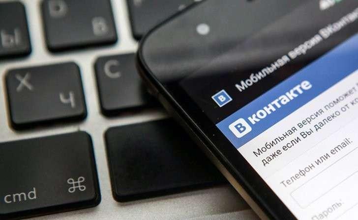 Украина: СБУ зачищает соцсети. Создай проблему и сам с ней борись