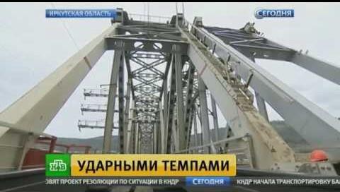 В Иркутской области ударными темпами возводят 6,5-километровый железнодорожный тоннель