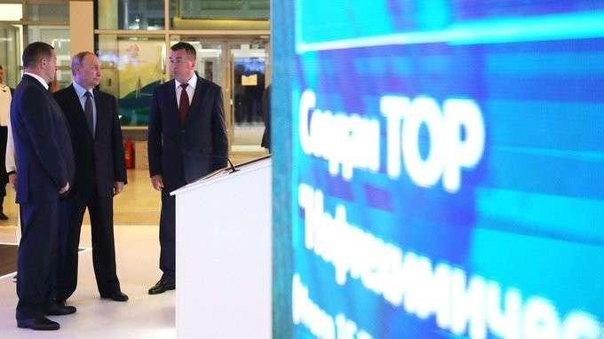 Владимир Путин во Владивостоке посетил выставку территорий опережающего развития