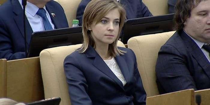 Депутат Госдумы Наталья Поклонская ответила Учителю цитатой Гитлера