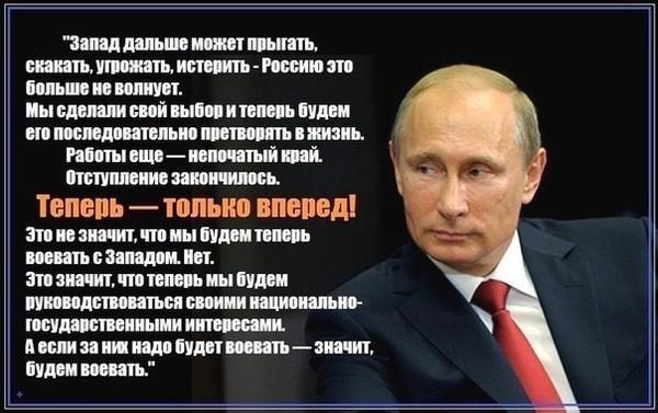 Не хороший Путин делает всё чтобы запад не полюбил Россию. Надеюсь, он будет ещё хуже!