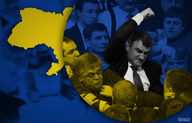 Протесты, отмена АТО, язык нацменьшинств – новый политсезон на Украине