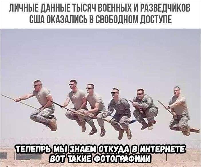 Юмор помогает нам пережить смуту: клоуны из ВСУ вступают в бой на кабанах!