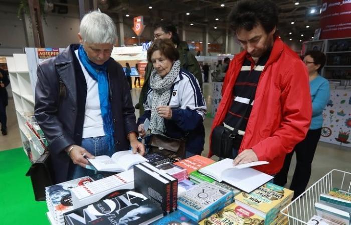 Книги, которые надо обходить стороной на Московской международной книжной ярмарке