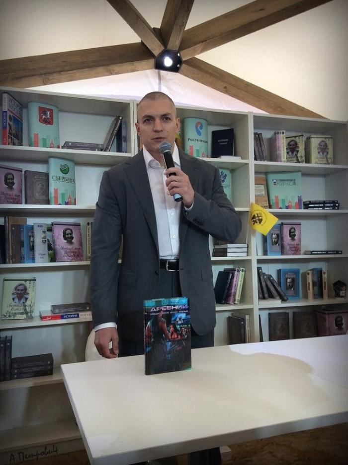 Сергей Тармашев 9 сентября на книжной выставке-ярмарке ММКВЯ-2017