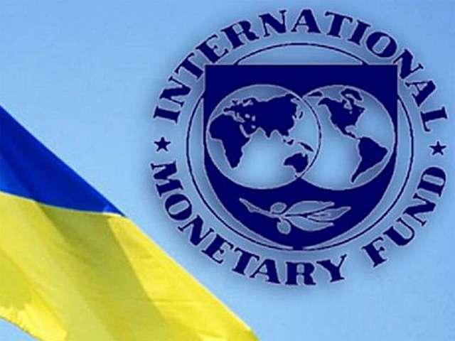 МВФ требует отбирать у украинцев кредитные квартиры