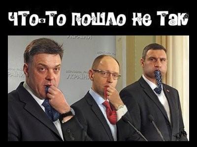 Как Путин напугал хунту миротворцами и почему Киев стал боятся собственной идеи