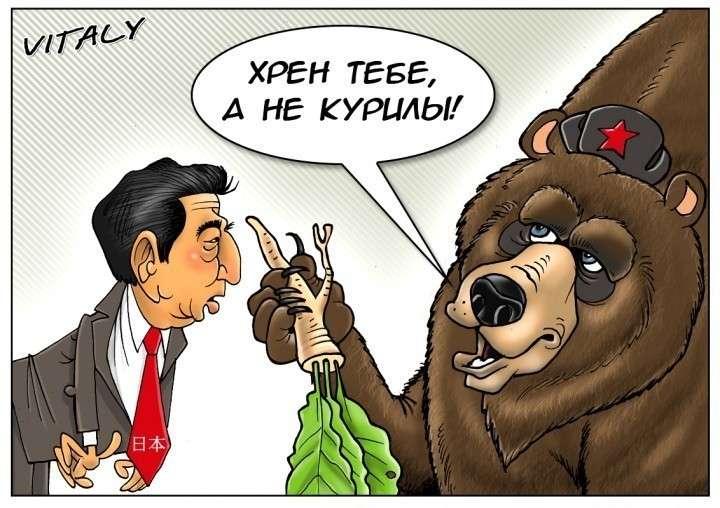 Неужто Япония ради спасения встала на колени перед Путиным?