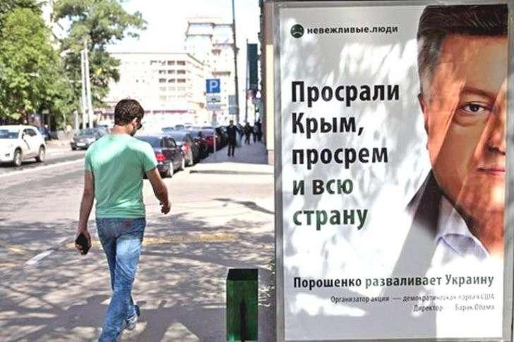 Сатрап Вальцман проболтался: Крым он вернуть не может и будет только пакостить