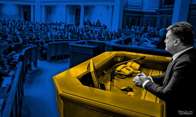 Обращение Вальцмана к Раде и жёсткая ответная реакция всей незалежной
