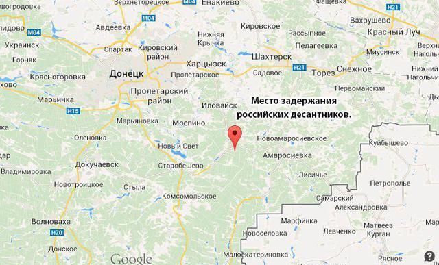 Киевская Хунта наконец сфабриковала доказательства участия России в войне
