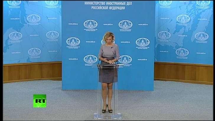 МИД: Мария Захарова, еженедельный брифинг. Прямая трансляция!
