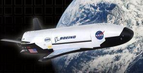 Пентагон вывел на орбиту беспилотный космоплан Х-37В с секретной миссией, как 2010 году