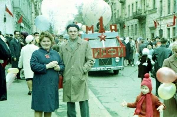 советские люди