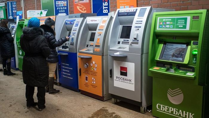 Мошенничество с банковскими картами. Основные приемы, как защитится