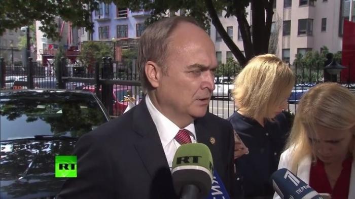 Анатолий Антонов, посол России в США рассказал о приёме у Дональда Трампа