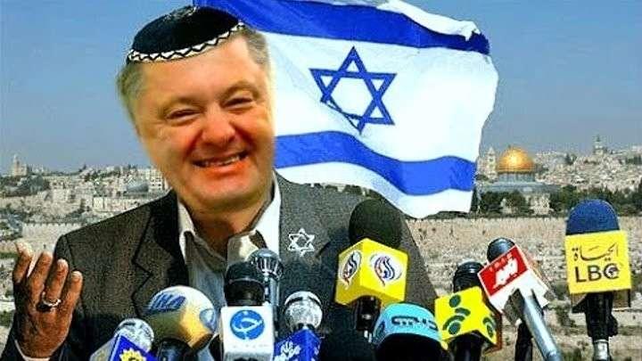 Еврейская Хунта Украины исключила русский язык из перечня предметов для экзаменов