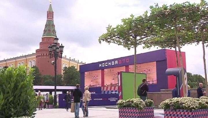 Москва 870 лет: первопрестольная отмечает юбилей