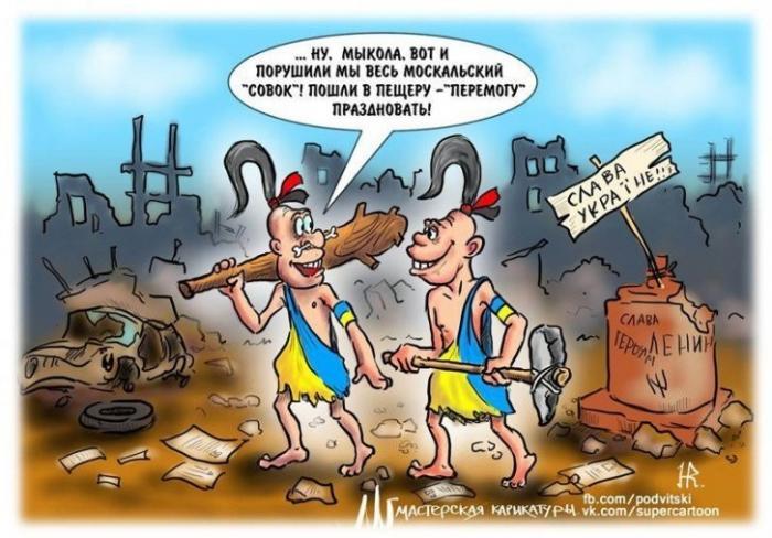 Почему дерусификация Украины ведет к полной деградации населения – научное обоснование