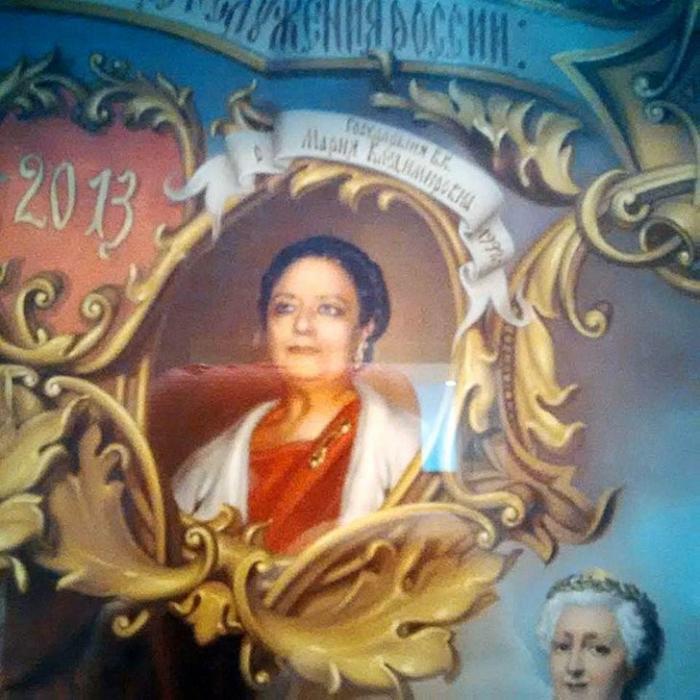 Восстановление монархии в России: кого короновал Патриарх Кирилл?