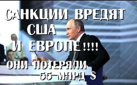 Европа встала стеной на защиту России, отмечают австрийские СМИ