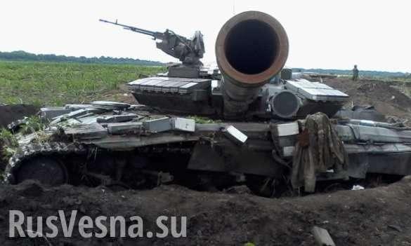 «Недумал, чтопридется воевать», — танкист, сбежавший из ВСУ | Русская весна