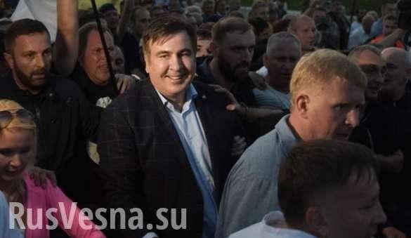 Саакашвили добрался доЛьвова (ВИДЕО) | Русская весна