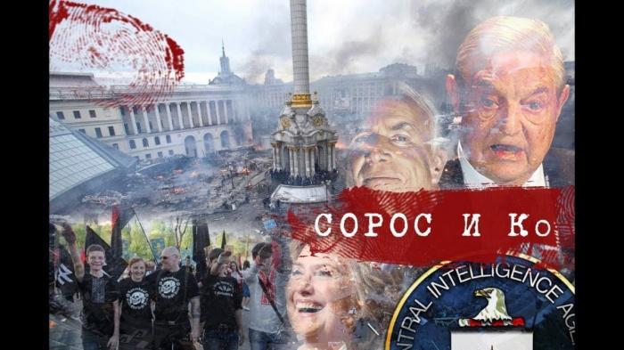 Сорос и Клинтон: возвращение цветной революции из Украины в США