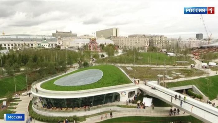 В Москве открыли парк «Зарядье» для посетителей: что стоит увидеть в первую очередь