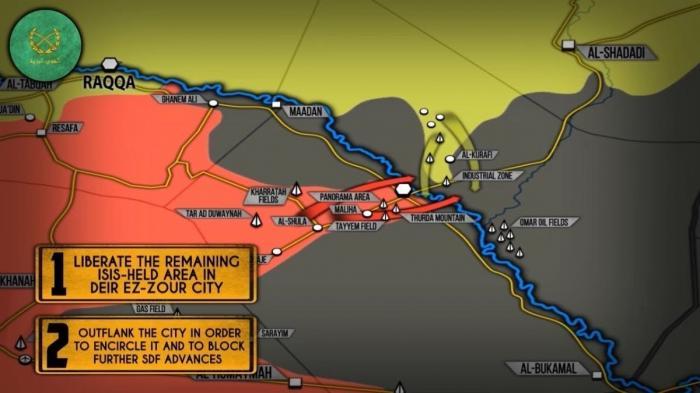 Сирия: коалиция США хочет отнять победу под Дейр эз Зор у правительственной армии
