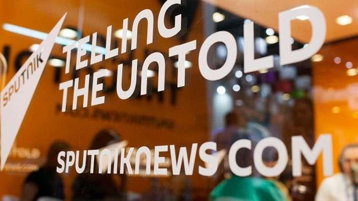 Цензура в США: как власти Штатов оказывают давление на RT и Sputnik