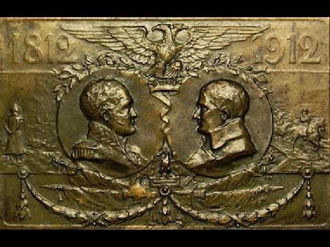 Неудобные артефакты войны 1812 года, разрушающие официальную версию истории