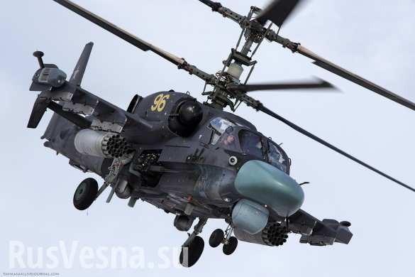Украина: русский «Аллигатор» Ка-52 прорвался в незалежную и испугал херсонцев