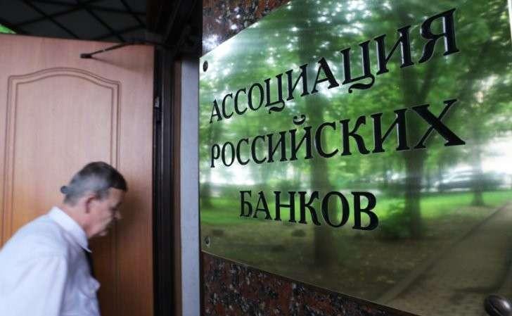 Финансовый майдан: российские банки уходят в оппозицию государству