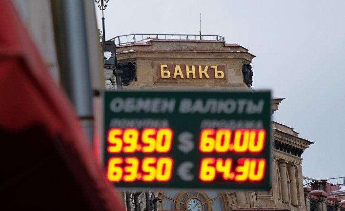 National interest предлагает американцам скинуться и купить Россию, уже и цену озвучили