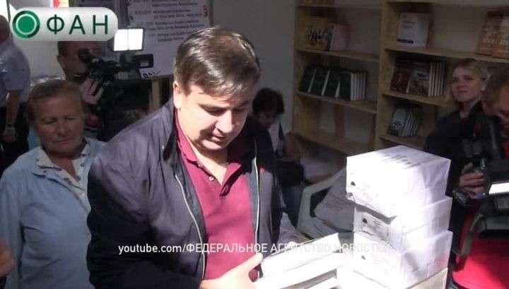 Гастроли клоуна Саакашвили по Украине закончатся 19 сентября