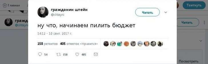 Муниципальные выборы в Москве: почему в столице столько майданутых стали депутатами? (18+)