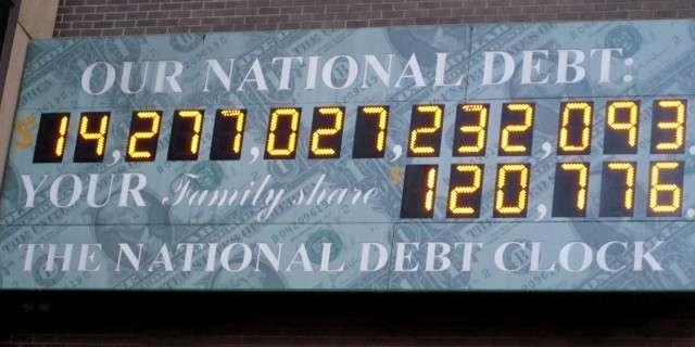 В Нью-Йорке сняли табло, показывающее госдолг США, наверно увеличат количество цифр