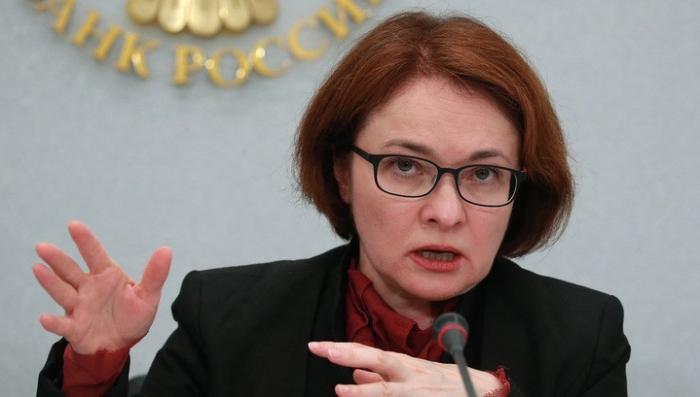«Главный ростовщик России» – Набиуллина сказала, когда ключевая ставка понизится до 6,5%