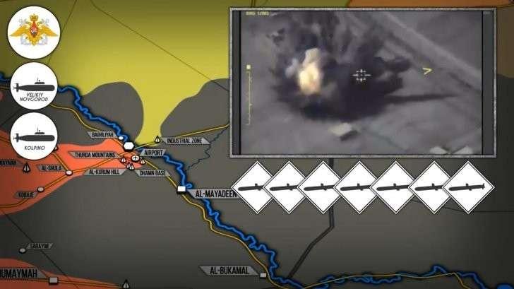 Сирия: Россия ударила крылатыми ракетами «Калибр» по наёмникам США