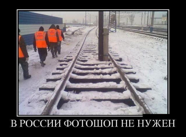 Пятничный юмор: в России фотошоп не нужен