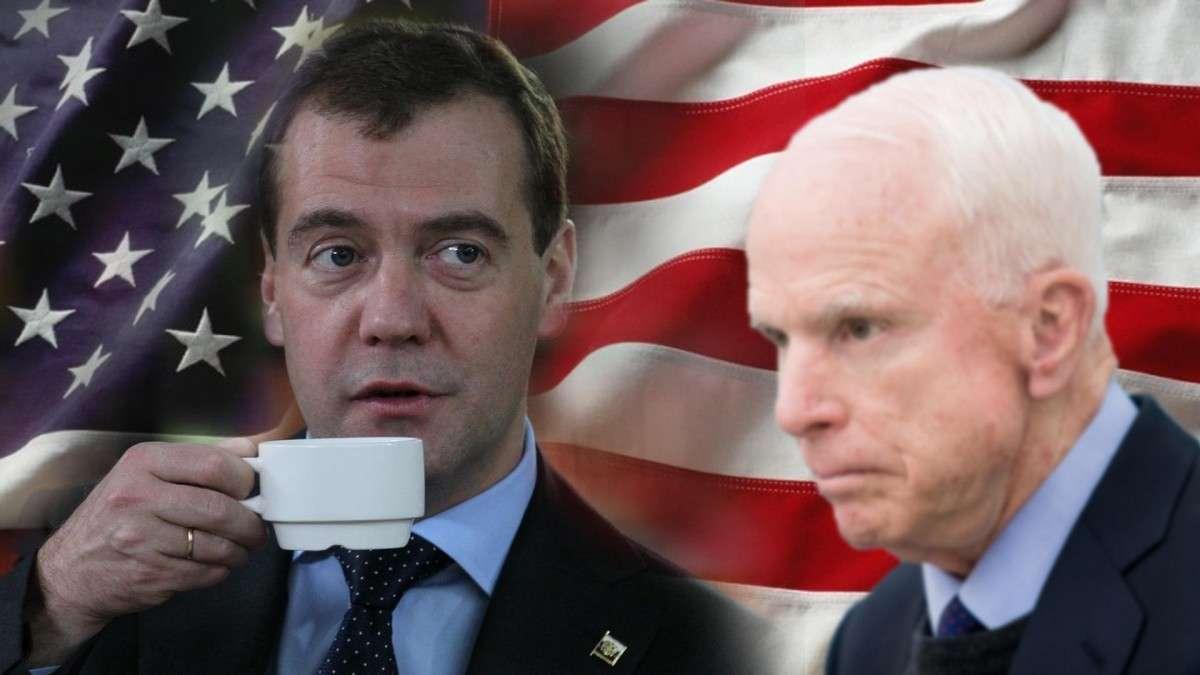 У Медведева для русского Донбасса денег нету, а для «великого пиндостана» – есть