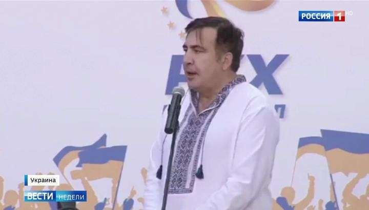 Саакашвили - Порошенко: это не твоя страна