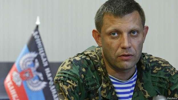 Александр Захарченко: «Мы гарантируем всем прекратившим сопротивление офицерам и солдатам сохранение жизни и безопасность»