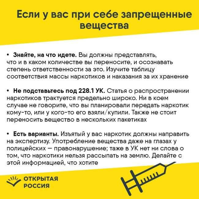 Бандит Ходорковский занялся защитой наркомафии в России